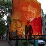 2.-Wizualizacja-muralu